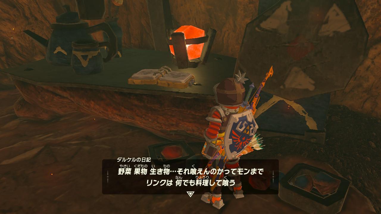 ワイルド 剣 オブザ 試練 の ブレス の ゼルダ 伝説