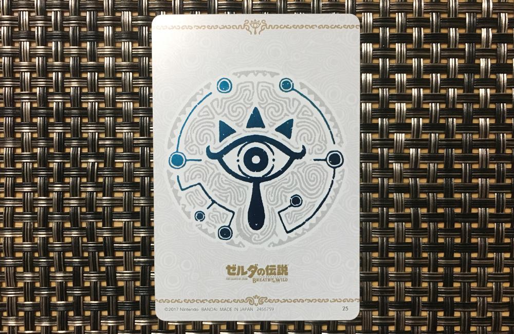 ゼルダの伝説ブレスオブザワイルドのカードの絵柄6(シークレット)