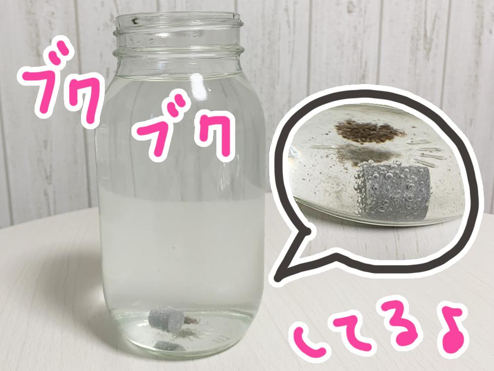 酸素を出す石で水耕栽培