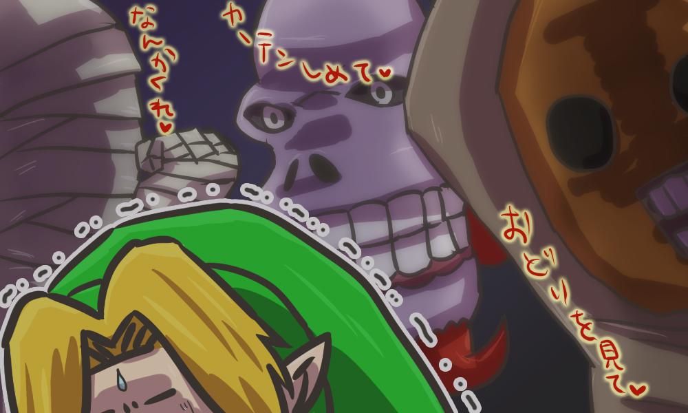 ゼルダの伝説ムジュラの仮面プレイ日記その24。ギブドもイカーナ王もリーデッドもかわいい。