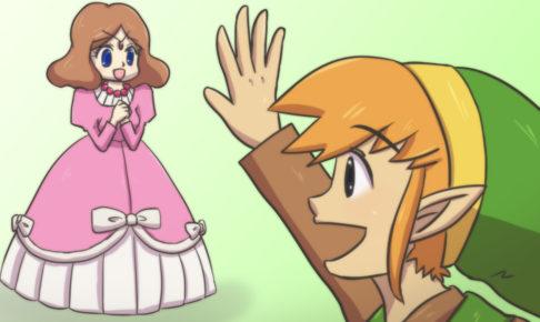 初代ゼルダの伝説 ゼルダ姫救出!!エンディングです!