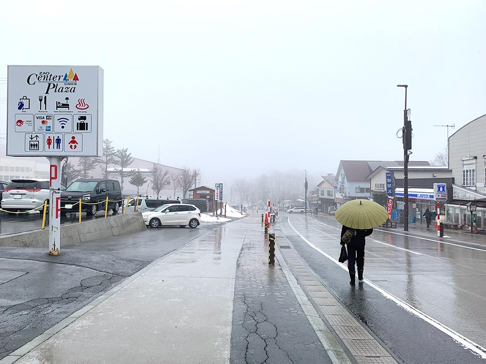 山形県蔵王温泉街2
