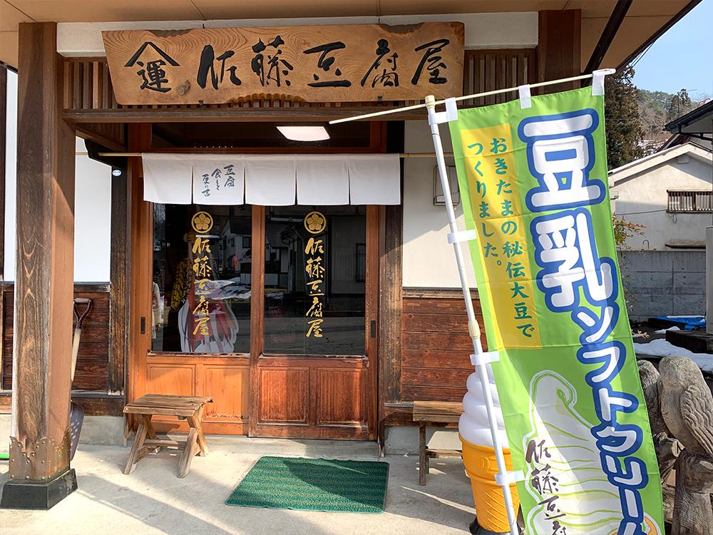 小野川温泉街2