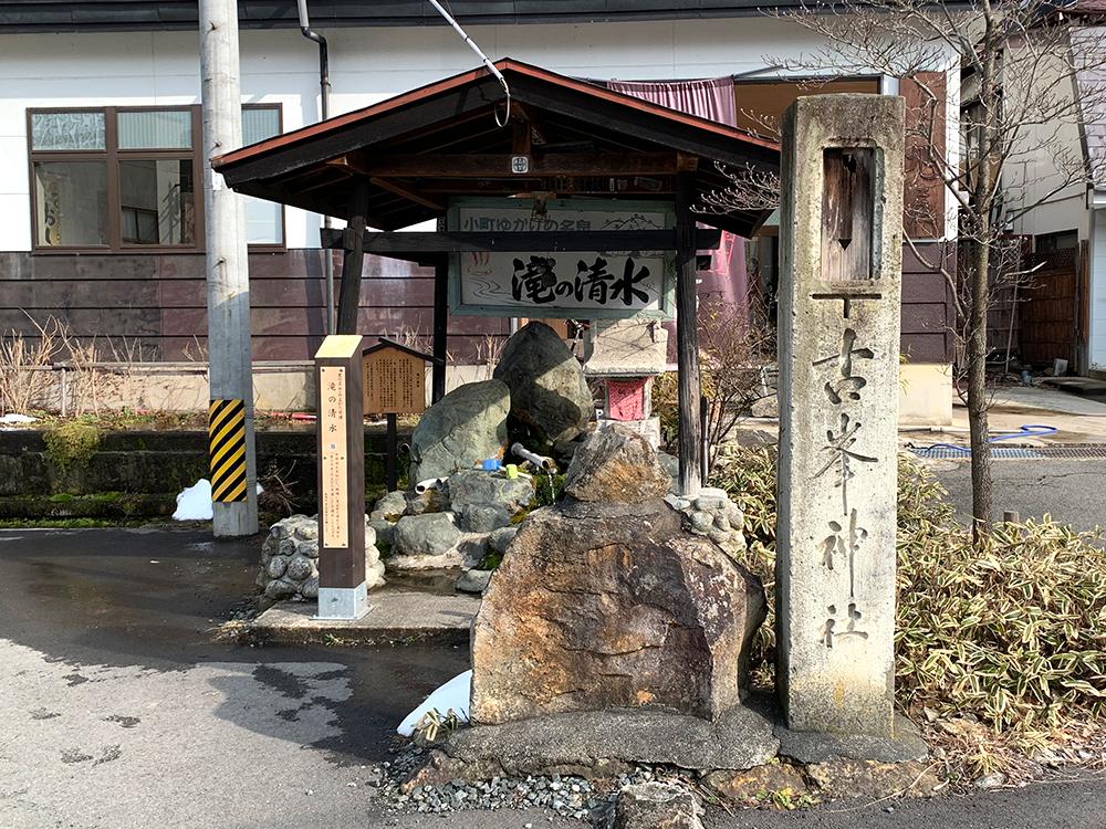 小野川温泉街3