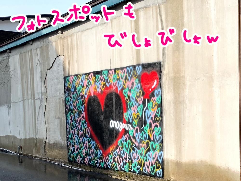 小野川温泉街5