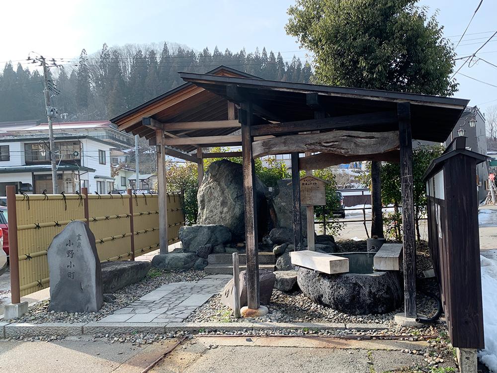 小野川温泉街8