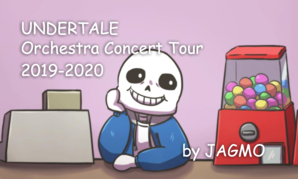 JAGMO様UNDERTALEオーケストラコンサートの詳細!