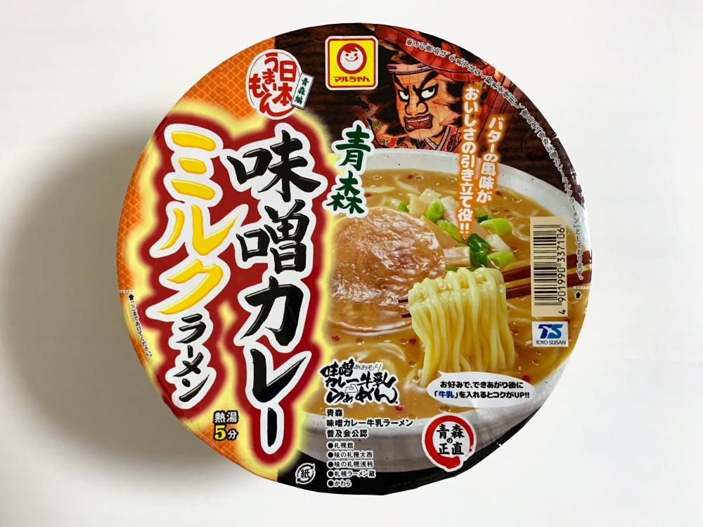 青森ご当地カップ麺_味噌カレーミルクラーメン