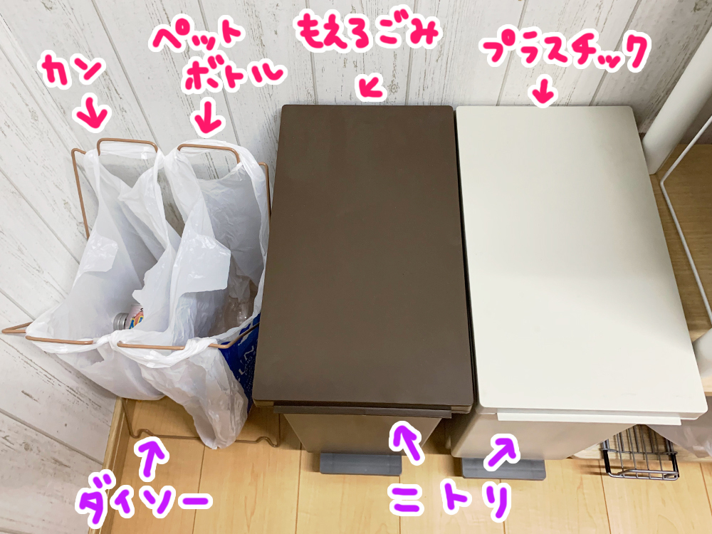 おリカのキッチンのゴミ箱