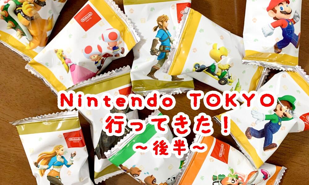 Nintendo TOKYOのグッズ紹介
