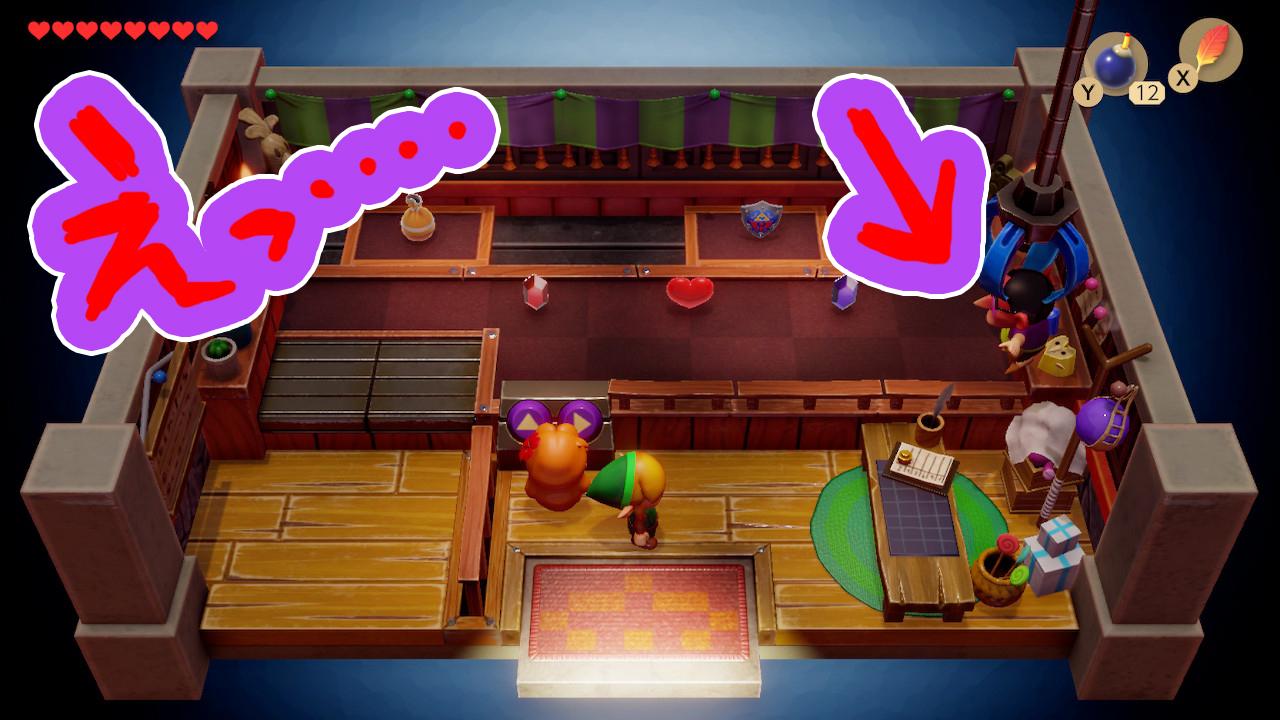 ゼルダの伝説夢をみる島ネタバレありプレイ日記4_マリンちゃんとクレーンゲーム2