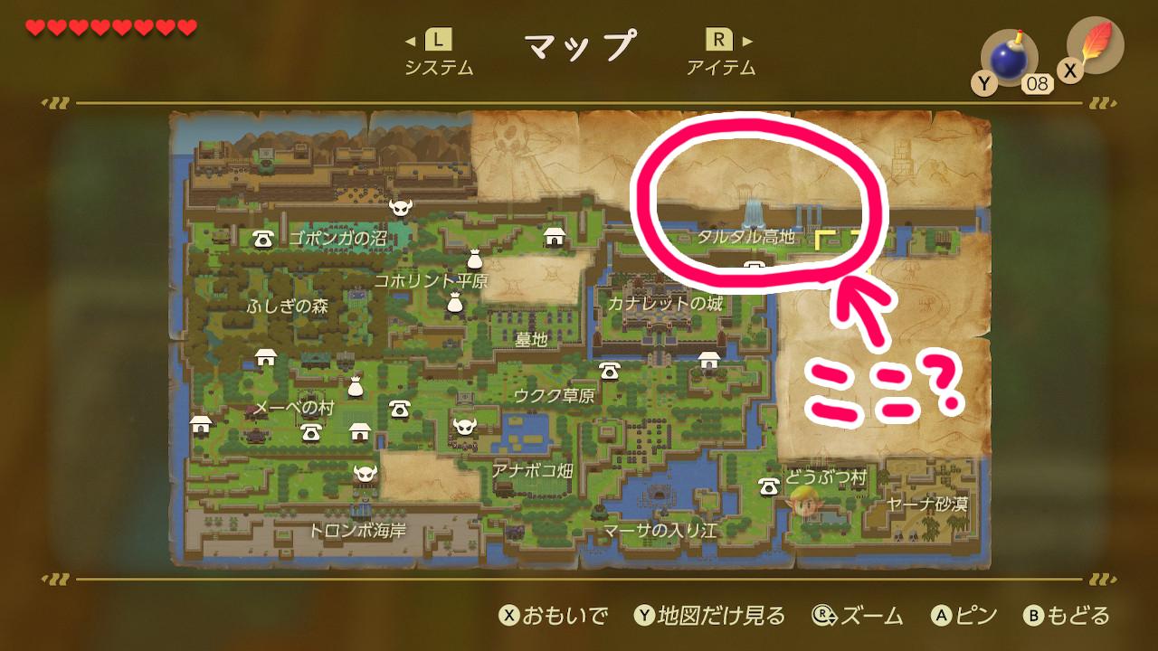 ゼルダの伝説夢をみる島ネタバレありプレイ日記4_滝の場所予測
