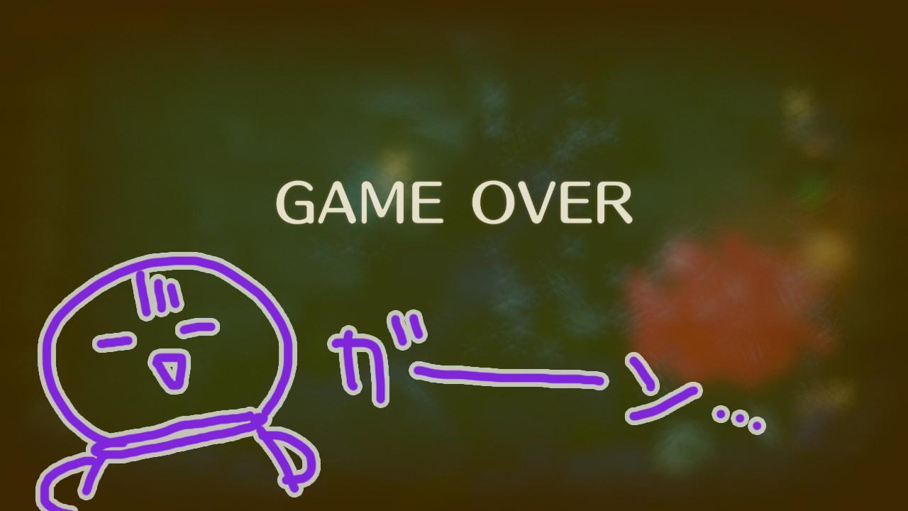 ゼルダの伝説夢をみる島ネタバレありプレイ日記4_アングラー戦でゲームオーバー