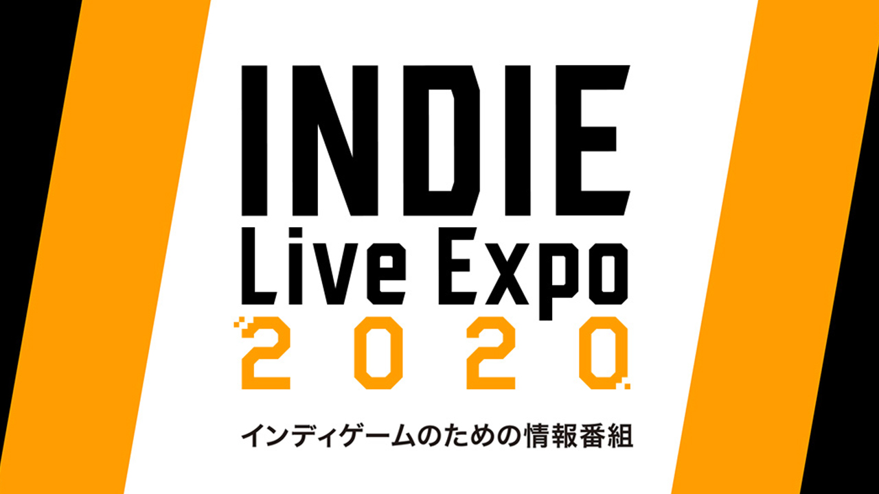 INDIE Live Expo2020