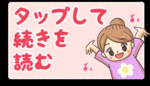 tomokaさんサンプル