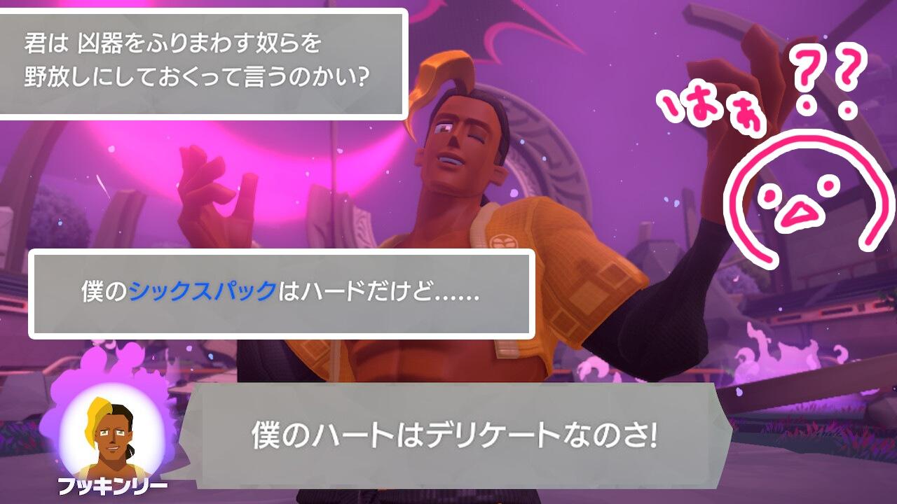 リングフィットアドベンチャー筋トレ記7_は?
