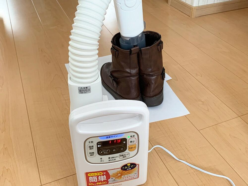 カラリエ_靴の乾燥・匂いとり