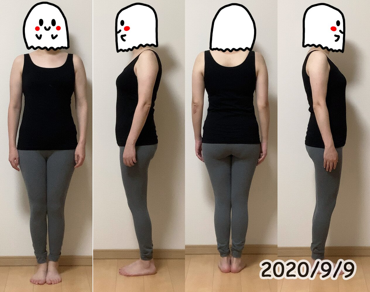 リングフィットアドベンチャー,アドベンチャーモードをクリアしたときの体型写真