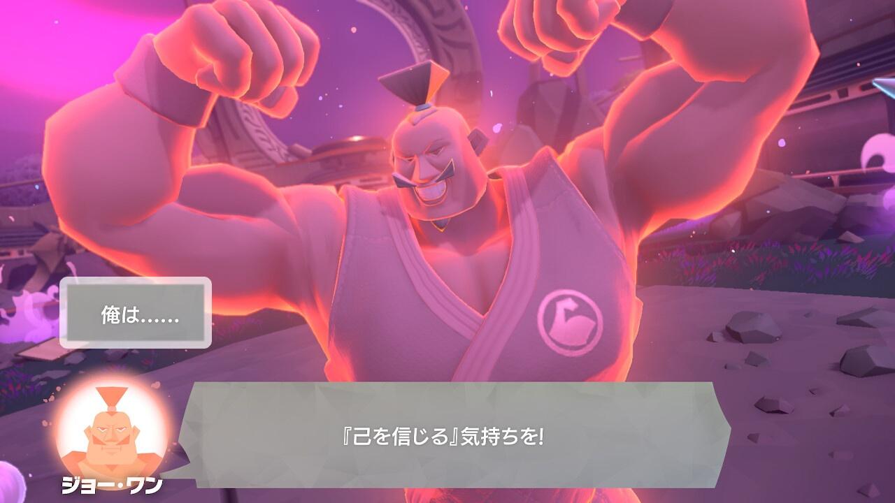 リングフィットアドベンチャー筋トレ記11_ジョー・ワン