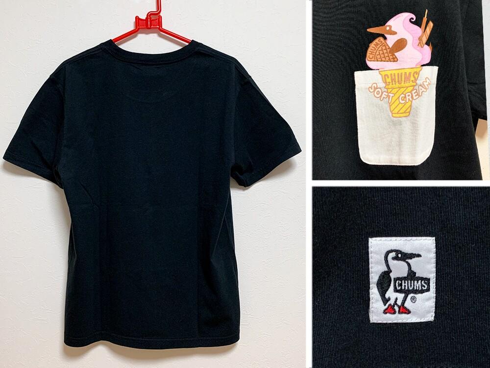 CHUMSメンズTシャツ2