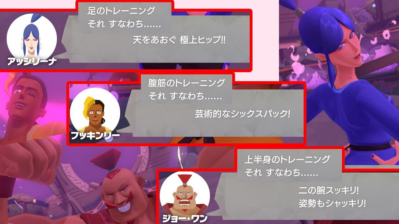 リングフィットアドベンチャー筋トレ記14_それすなわち
